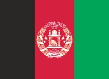 Afgánistán - vlajka