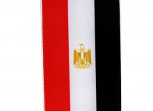 Stolní vlaječka Egypta - typ na zavěšení