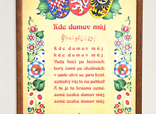 Hymna České republiky v rámu