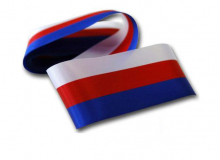Česká trikolora - stuha šíře 5 cm