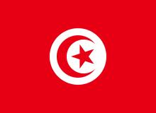 Vlajka Tuniska