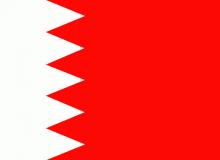 Bahrajn vlajka