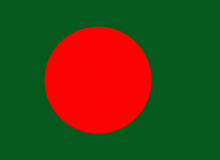 Bangladéš vlajka