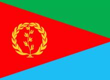 Eritrea vlajka