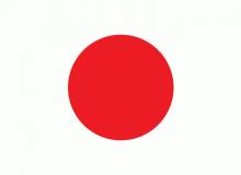 Japonsko vlajka