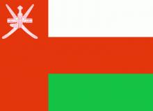 Omán vlajka