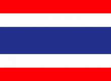Thajsko vlajka